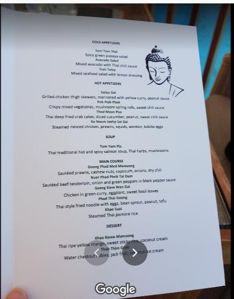 sebtara resturant menu