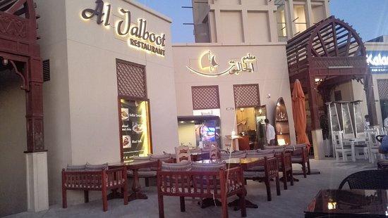 مطعم الجالبوت