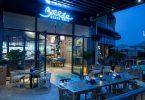 مطعم بريز بيتش جريل