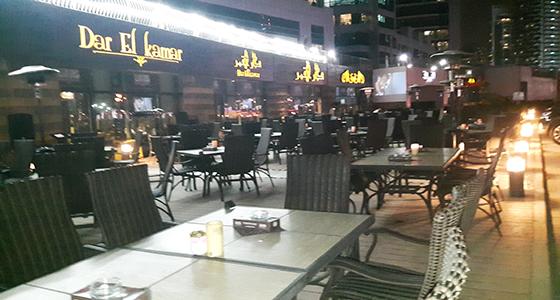 مطعم دار القمر