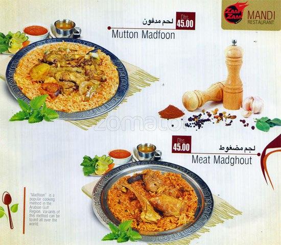 مطعم زمزم