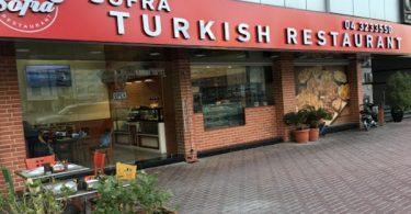 مطعم سفرة التركي