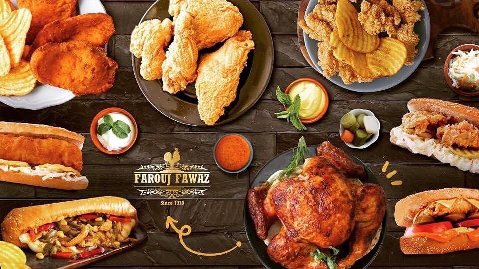مطعم فروج فواز دبي