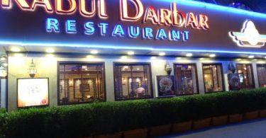 مطعم كابول دربار