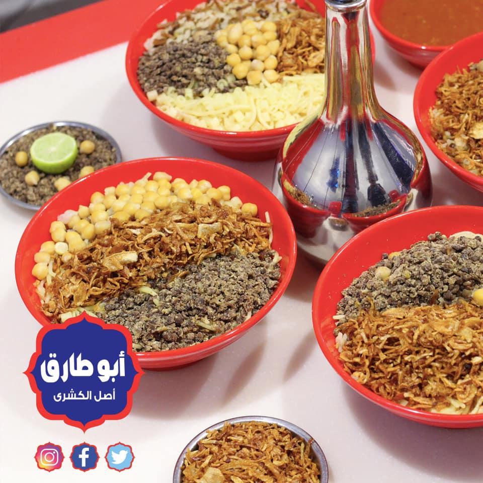 مطعم كشري وحلواني ابو طارق
