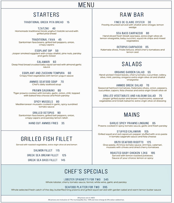 Ammos Greek Restaurant menu