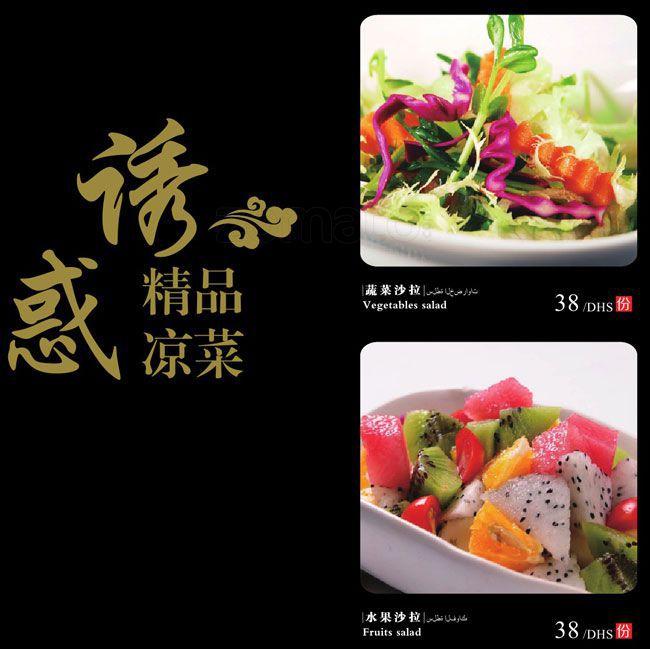 New Times Restaurant