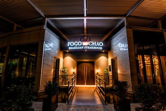 مطعم فوجو دي تشاو البرازيلي ستيكهاوس (الأسعار + المنيو ...
