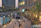 مطاعم شارع البوليفارد دبي