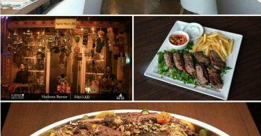 مطاعم شارع المركز المالي