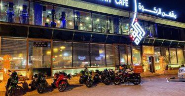 مقهى الركوة دبي
