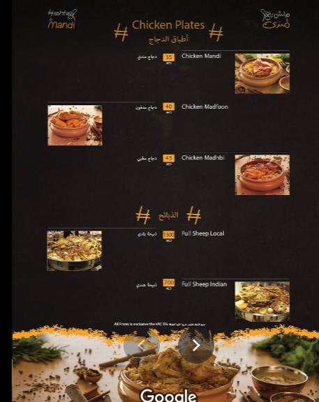 منيو مطعم HashTag