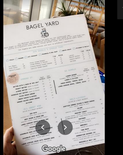 كافيه بيغل يارد Bagel Yard منيو