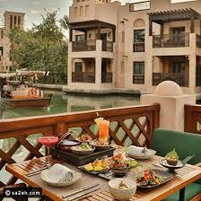 مطعم الاحباب دبي
