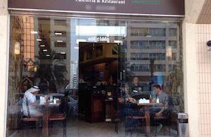 مطعم بيت الختيار أبوظبي