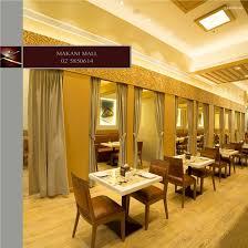 مطعم جازيبو ابو ظبي