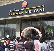 مطعم رحمن برياني دبي