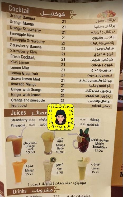 مطعم قصر نجد ابو ظبي منيو