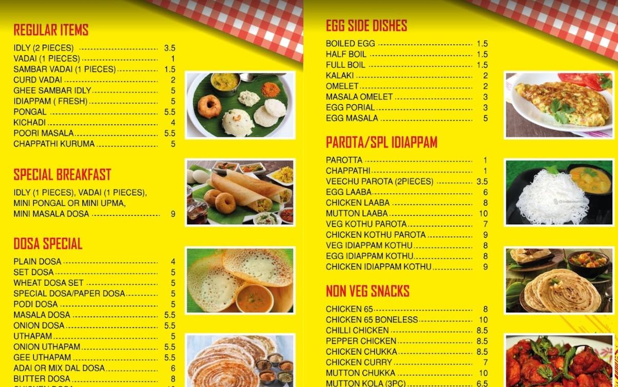 منيو مطعم تامل شات