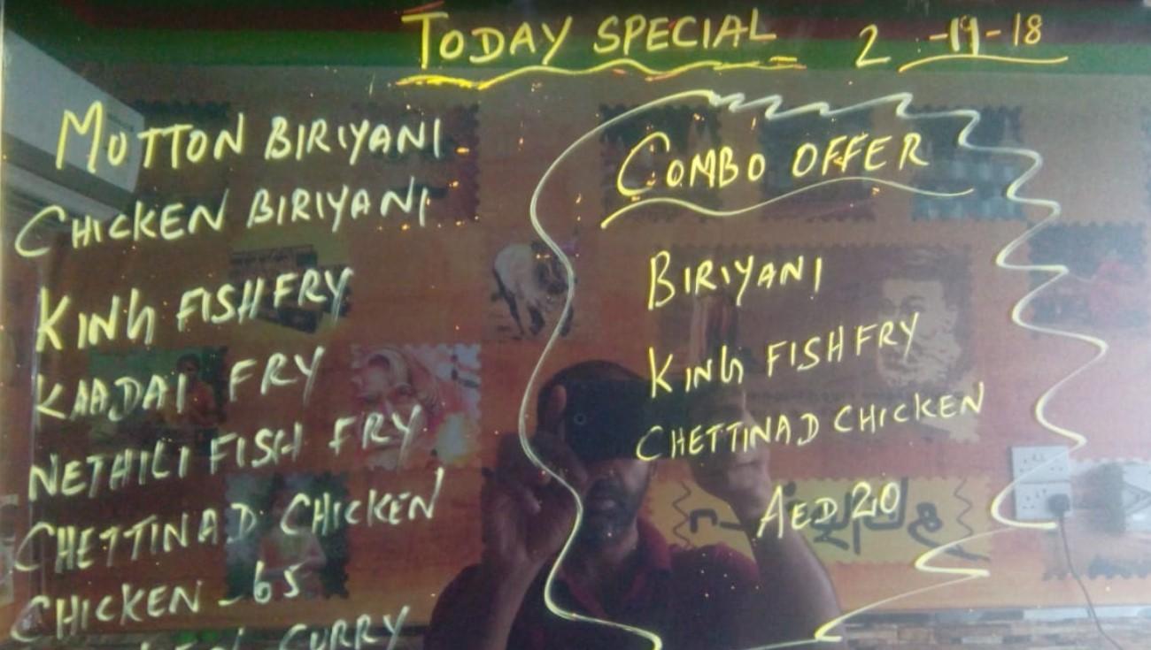 مطعم تامل شات منيو