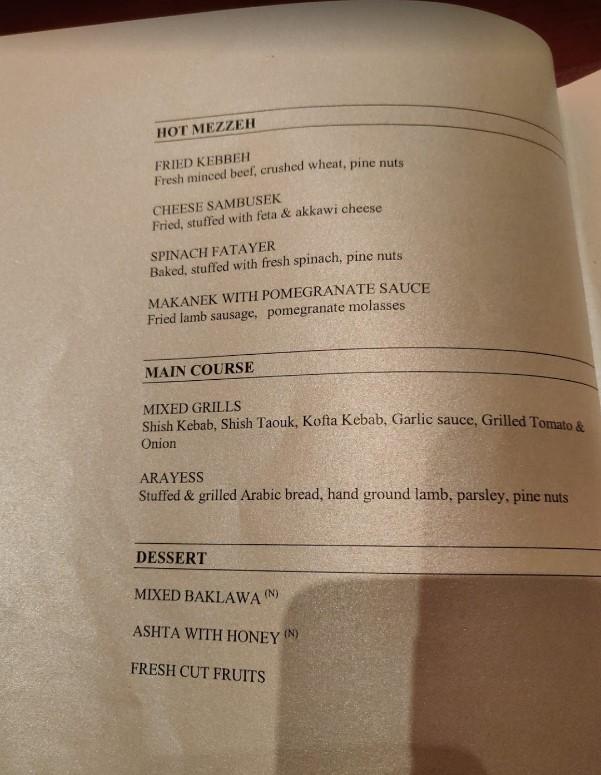 منيو مطعم سامبوسك ابوظبي