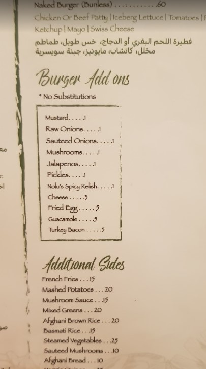 منيومطعم نولوز البندر