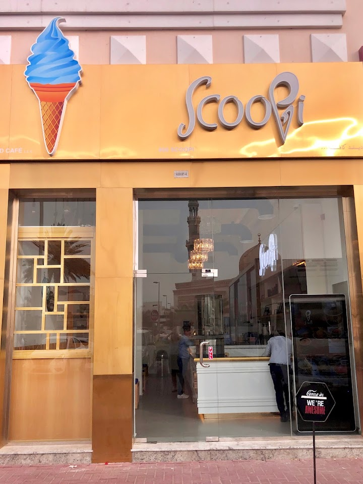 مقهى سكوبي في دبي