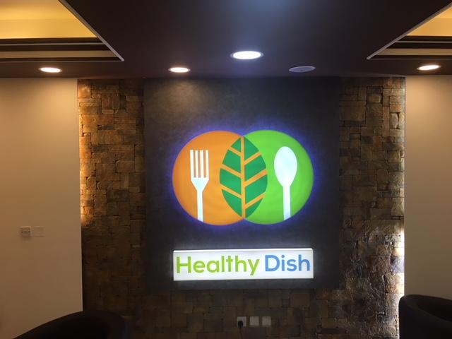 مطعم الطبق الصحي دبي