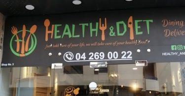 مطعم هيلثي اند دايت دبي