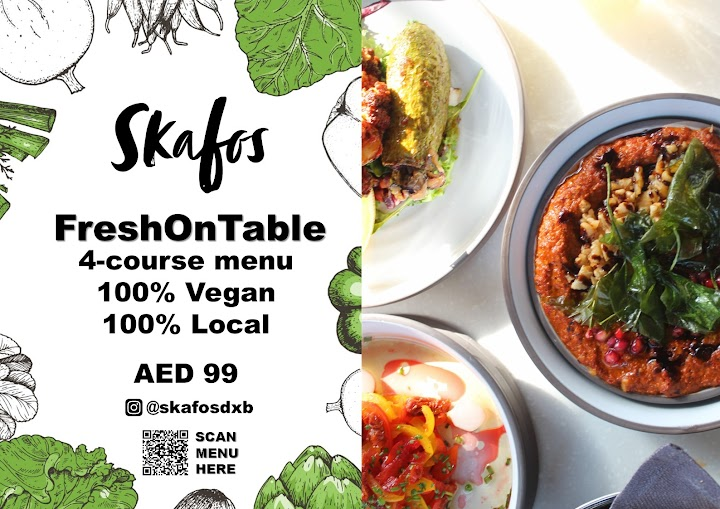 منيو مطعم سكافوس دبي